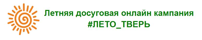 opera-%d1%81%d0%bd%d0%b8%d0%bc%d0%be%d0%ba_2020-06-12_230841_sdo-school-tver-ru